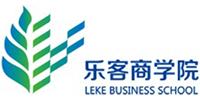深圳乐客商学院