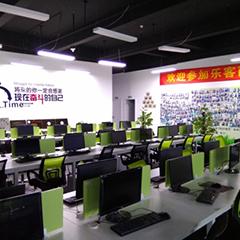 深圳亚马逊运营高级课程培训班
