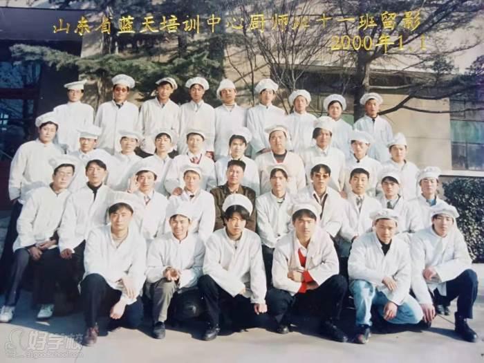 廣順特色美食研發培訓中心學員風采