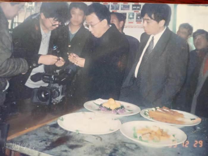 广顺特色美食研发培训中心明星合影
