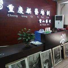 重慶美術素描專業初中培訓班