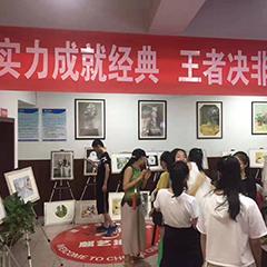 重庆播音主持专业小班培训课程