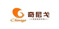 上海奇尼戈烘焙学院
