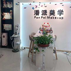 无锡新娘形象设计专业课程大师班