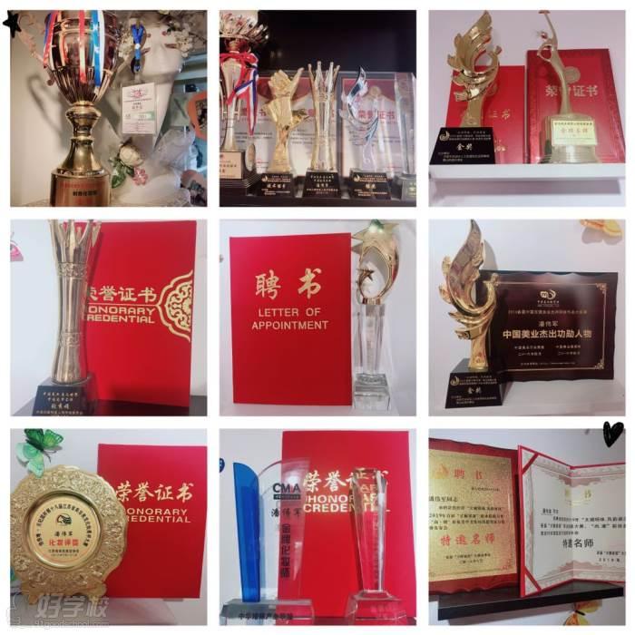 无锡潘派美学化妆造型美甲培训中心 荣誉证书