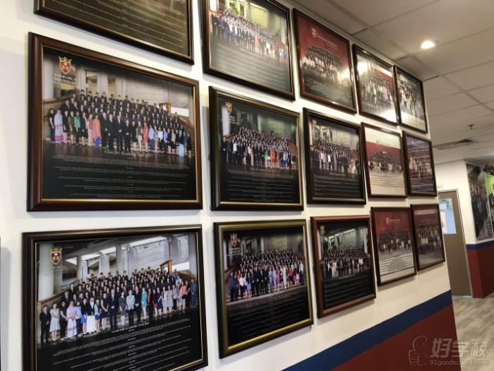 新加坡英仕学院  展示区-风采合影