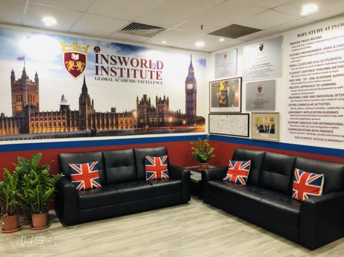 新加坡英仕学院  接待区