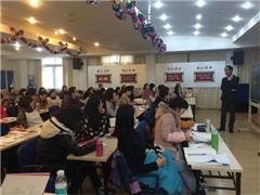 上海精神分析師培訓課程