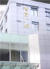 上海少兒心理咨詢師培訓班