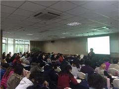 上海婚姻家庭咨询师培训班