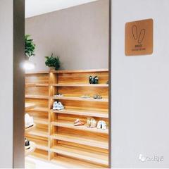 上海觉醒顺位流瑜伽培训课程