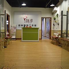 廣州拉丁舞專業培訓課程
