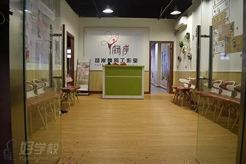 廣州揚岸舞蹈工作室 環境展示