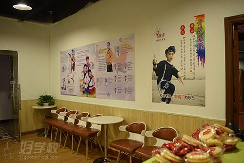 廣州揚岸舞蹈工作室 教學環境