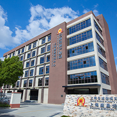 上海影视表演专业传媒艺术高考培训班