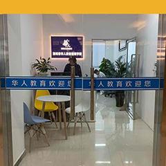 郑州人工智能云计算大数据专业培训班