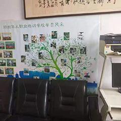 郑州手机电脑维修专业工程师技能培训学历班