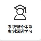 南宁花店创业培训课程