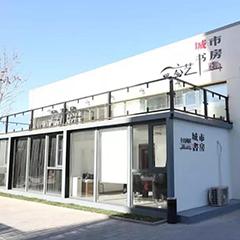 北京影视编导专业国庆精讲培训课程