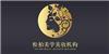 徐州松柏美学化妆培训机构