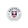 深圳维多利教育