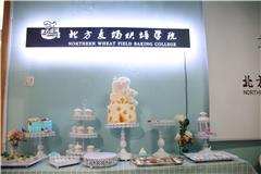 北京月饼专修培训班