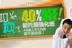 上海朗阁4月愚人节大作战疯狂起来
