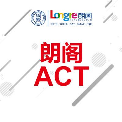 上海ACT 27 提分培训班