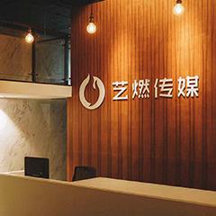 广州播音主持艺术专业传媒艺考培训课程