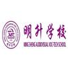 北京明升职业技能培训学校