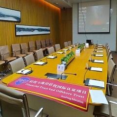 美國克萊蒙特大學認證金融信托項目上海招生簡章