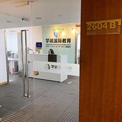 上海A-Level定制全科輔導班