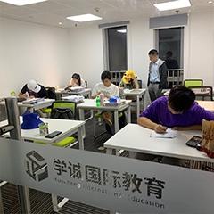 上海A-Level专业培训课程