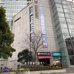 上海IB定制课程辅导班