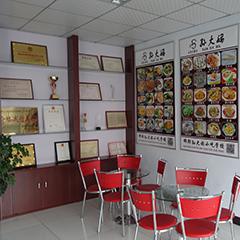 邯郸油炸系列专业手撕麻花制作培训课程