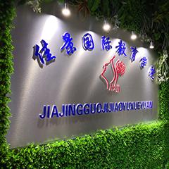 杭州影視化妝全科培訓課程
