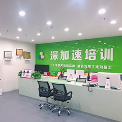 中医养生专业培训班