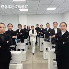 成都纹绣精通技能培训班