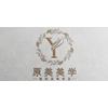 上海原美国际美容学院