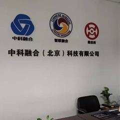 北京App测试开发专业培训课程