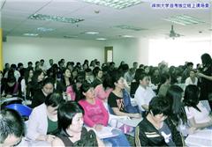 深圳英语全科班培训课程