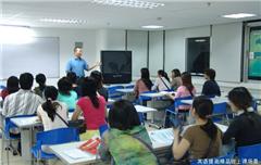 深圳高级商务精英班培训课程