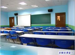 深圳宝安校区