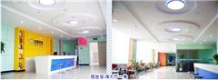 深圳广告设计师考证班