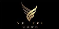 福州羽菲美妆培训机构