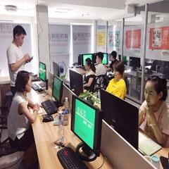 西安计算机二级考证培训班