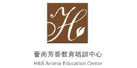 廣州薈尚芳香教育培訓中心