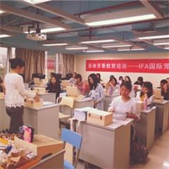广州NAHA整体芳疗认证初阶课程
