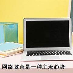 廣州薈尚芳香教育培訓中心網絡授課圖