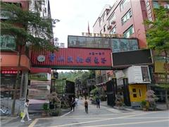 广州艺考生高考文化课校长导师班